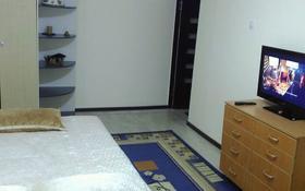 1-комнатная квартира, 41 м², 3/5 этаж посуточно, Муратбаева 181 — Карасай батыра за 7 000 〒 в Алматы, Алмалинский р-н