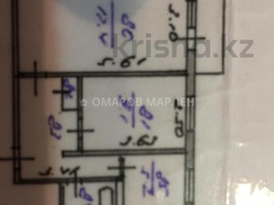 2-комнатная квартира, 43 м², 3/4 этаж, мкр №12 — Шаляпина за 14 млн 〒 в Алматы, Ауэзовский р-н — фото 5