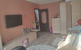 1-комнатная квартира, 30.3 м², 5/5 эт., мкр Орбита-3, Торайгырова — Мустафина за 10.3 млн ₸ в Алматы, Бостандыкский р-н