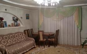 4-комнатная квартира, 118 м², 6/9 эт., Бульвар Мира 41/1 — Тулепова за 30 млн ₸ в Караганде, Казыбек би р-н