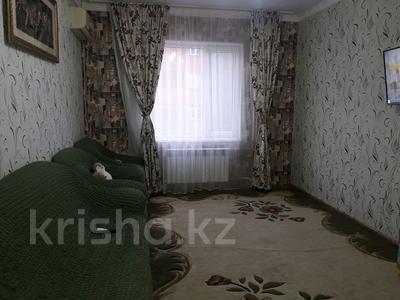 1-комнатная квартира, 50 м², 2/16 этаж, мкр. Алмагуль 24 за 9.5 млн 〒 в Атырау, мкр. Алмагуль — фото 3