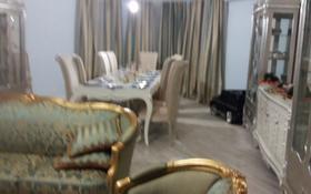 8-комнатный дом, 648 м², 15 сот., Аэропорт городской 130 за 120 млн ₸ в Караганде, Казыбек би р-н