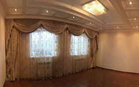 7-комнатный дом, 230 м², 13 сот., Микрорайон массив Дорожник, тупик Хусаина 15 за 30 млн ₸ в