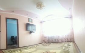 4-комнатная квартира, 72 м², 3/5 эт., 10 мкр 15 за 14.2 млн ₸ в Аксае
