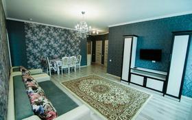 2-комнатная квартира, 75 м², 4/14 этаж посуточно, Сарайшык 7 за 12 000 〒 в Нур-Султане (Астана), Есиль р-н