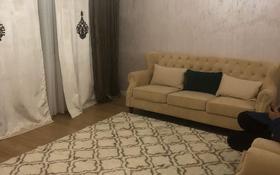 3-комнатная квартира, 130 м², 13 этаж помесячно, проспект Аль-Фараби 21 за 550 000 〒 в Алматы, Бостандыкский р-н
