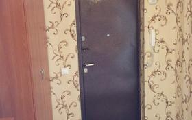 3-комнатная квартира, 63 м², 5/5 эт., Мкр .20 за 8.5 млн ₸ в Капчагае