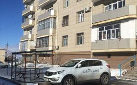 3-комнатная квартира, 112.6 м², 1/6 эт., Байтурсынова 85 за 28.5 млн ₸ в Шымкенте, Аль-Фарабийский р-н
