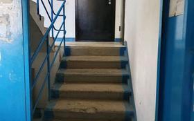 3-комнатная квартира, 85 м², 1/5 этаж, ул. Куанышева 198 — Мира за 16.5 млн 〒 в Кокшетау
