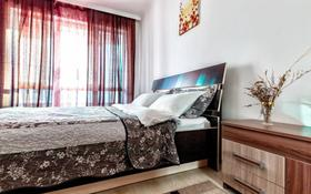 2-комнатная квартира, 55 м², 4/24 этаж посуточно, Сарайшык 7Б за 12 000 〒 в Нур-Султане (Астана)