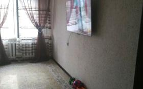 4-комнатная квартира, 83 м², 5/6 эт., Коктем 8 за 14.2 млн ₸ в Кокшетау