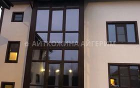 5-комнатный дом помесячно, 259 м², 10 сот., Ходжанова — Жарокова за 700 000 ₸ в Алматы, Бостандыкский р-н