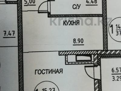 1-комнатная квартира, 38.31 м², 13/22 эт., Орынбор — Чингиза Айтматова за ~ 10.2 млн ₸ в Астане, Есильский р-н — фото 3