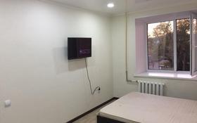 1-комнатная квартира, 28 м², 3/9 этаж, Засядько 54 — Дулатова за 5.5 млн 〒 в Семее