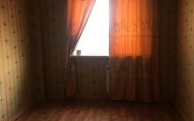 3-комнатная квартира, 64 м², 7/9 этаж помесячно, Мкр Нурсат 56 — Акимат за 50 000 〒 в Шымкенте, Каратауский р-н
