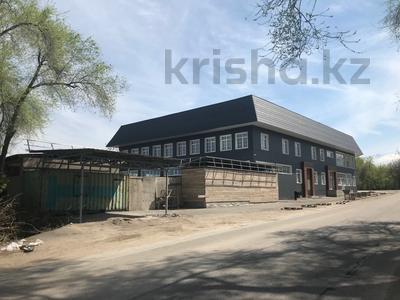 Здание площадью 2500 м², Датулы — Арычная за 289 млн ₸ в Алматы, Алатауский р-н — фото 4