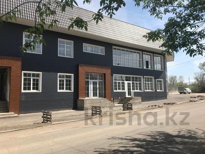 Здание площадью 2500 м², Датулы — Арычная за 289 млн ₸ в Алматы, Алатауский р-н — фото 12