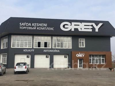 Здание площадью 2500 м², Датулы — Арычная за 289 млн ₸ в Алматы, Алатауский р-н