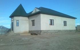 5-комнатный дом, 153 м², 10 сот., КБИ. ул. Акмаржан 15 16а — Жасыл өлке за 11 млн ₸ в