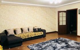 3-комнатная квартира, 57 м², 5/5 эт. помесячно, Момышулы 11 за 110 000 ₸ в Семее