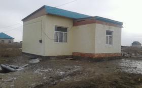 4-комнатный дом, 54 м², 10 сот., Карауылтобе 17 за 3.2 млн 〒 в