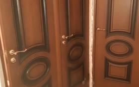 3-комнатная квартира, 63.7 м², 3/4 этаж помесячно, Валиханова 36 за 170 000 〒 в Алматы, Медеуский р-н