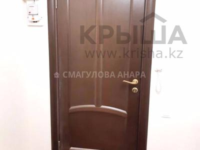 3-комнатная квартира, 91 м², 12/13 эт., проспект Сарыарка 11 — Кенесары за 28.7 млн ₸ в Нур-Султане (Астана) — фото 21