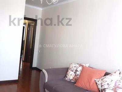 3-комнатная квартира, 91 м², 12/13 эт., проспект Сарыарка 11 — Кенесары за 28.7 млн ₸ в Нур-Султане (Астана) — фото 12