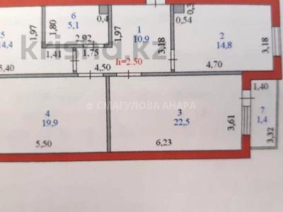 3-комнатная квартира, 91 м², 12/13 эт., проспект Сарыарка 11 — Кенесары за 28.7 млн ₸ в Нур-Султане (Астана) — фото 24