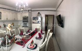 3-комнатная квартира, 132 м², 13/16 этаж, мкр Шугыла, Жуалы за 35.5 млн 〒 в Алматы, Наурызбайский р-н