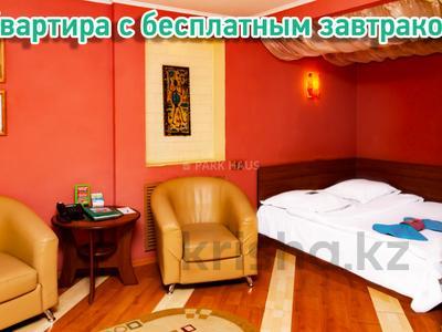1-комнатная квартира, 48 м², 3/5 эт. посуточно, Интернациональная 77 — Москва за 6 000 ₸ в Петропавловске