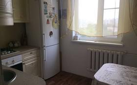 3-комнатная квартира, 72 м², 8/9 эт., 5-й микрорайон за 11.5 млн ₸ в Аксае