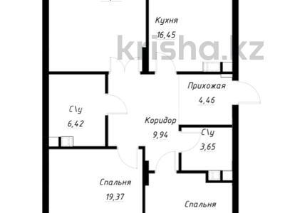 3-комнатная квартира, 107.66 м², 8/12 этаж, Микрорайон Старый Заречный за ~ 34.8 млн 〒 в Нур-Султане (Астана), Есильский р-н — фото 4