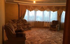 3-комнатная квартира, 120 м², 8/14 эт., Сембинова 9 — Кнгесарв за 26.5 млн ₸ в Астане, Алматинский р-н