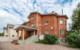 4-комнатный дом, 461 м², 14 сот., Мариям Жагоркызы — Айганым за 250 млн 〒 в Нур-Султане (Астана), Есильский р-н
