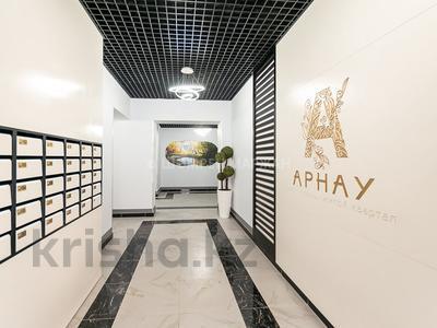 2-комнатная квартира, 57.44 м², 3/16 этаж, проспект Улы Дала за ~ 18.7 млн 〒 в Нур-Султане (Астана), Есиль р-н — фото 6