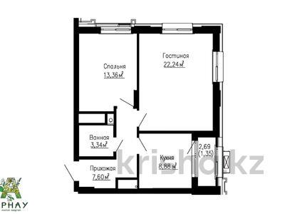 2-комнатная квартира, 57.44 м², 3/16 этаж, проспект Улы Дала за ~ 18.7 млн 〒 в Нур-Султане (Астана), Есиль р-н — фото 7