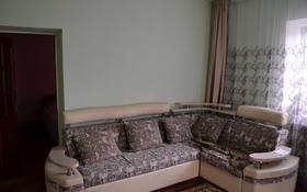 4-комнатный дом, 68 м², 6 сот., Заречная за 8.9 млн 〒 в