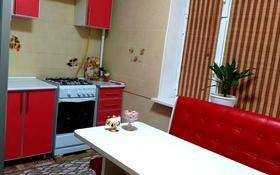 2-комнатная квартира, 54 м², 3 этаж, 32А мкр 20 за 11.5 млн 〒 в Актау, 32А мкр