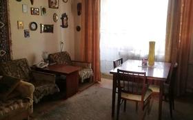 4-комнатная квартира, 75 м², 5/5 этаж, Вострецова 12 за 8.9 млн 〒 в Усть-Каменогорске