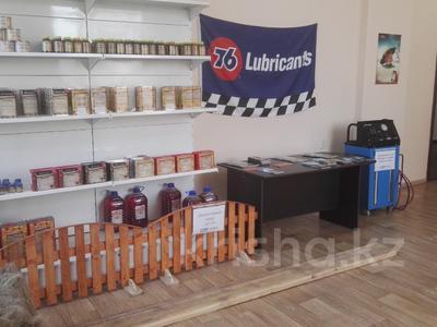 Промбаза 1.9 га, Урицкого 1 за 151 млн 〒 в Костанае — фото 4