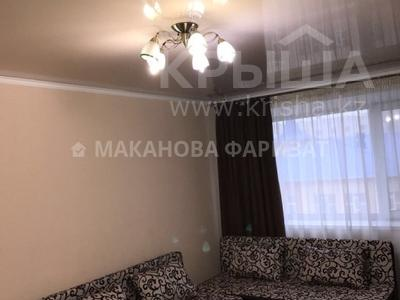 1-комнатная квартира, 38 м², 5/14 эт. помесячно, Омарова 10 — Валиханова за 90 000 ₸ в Нур-Султане (Астана), р-н Байконур