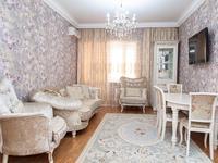 1-комнатная квартира, 55 м², 9/16 этаж посуточно