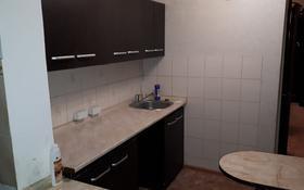 4-комнатная квартира, 82 м², 5/5 эт., 16 микрорайон за 12.5 млн ₸ в Шымкенте, Енбекшинский р-н