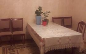 3-комнатная квартира, 90 м², 4/5 этаж, Сырдария за 14 млн 〒 в