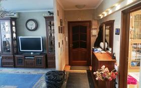 3-комнатная квартира, 85.1 м², 2/5 этаж, Джандосова 184 — Саина за 34 млн 〒 в Алматы, Ауэзовский р-н