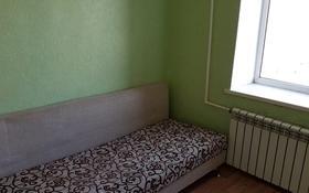 3-комнатная квартира, 57.3 м², 4/6 эт., Жургенова 3 за 10 млн ₸ в Актобе, Старый город