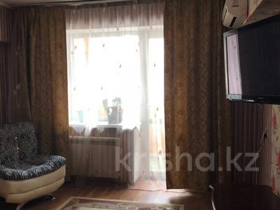 1-комнатная квартира, 33 м², 2/4 эт. посуточно, Осипенко 18 — Кунгурская за 7 000 ₸ в Алматы, Турксибский р-н