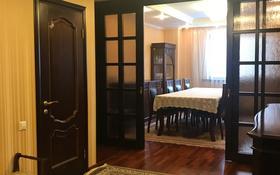 3-комнатная квартира, 125 м², 8/25 эт., Каблукова за 61 млн ₸ в Алматы, Бостандыкский р-н