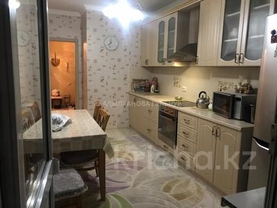 3-комнатная квартира, 100 м², 10/12 этаж, Егизбаева за 44 млн 〒 в Алматы, Бостандыкский р-н